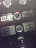 090327_2006~01_0001.jpg