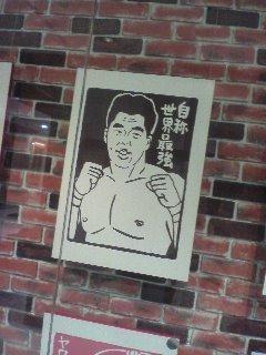 nancy_takada.JPG